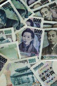 Les ventes sur le yen fatiguent dans Analyse forex yen-forex